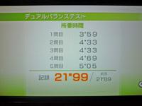 Wii Fit Plus 2011年9月5日のバランス年齢 21歳 デュアルバランステスト 所要時間21