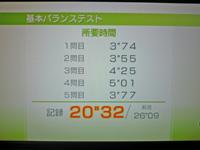 Wii Fit Plus 2011年9月6日のバランス年齢 20歳 基本バランステスト結果 所要時間 20