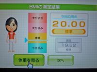 Wii Fit Plus 2011年10月6日のBMI 20.00