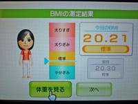 Wii Fit Plus 2011年10月11日のBMI 20.21