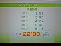 Wii Fit Plus 2011年10月11日のバランス年齢 29歳 ディあるバランステスト 所要時間22