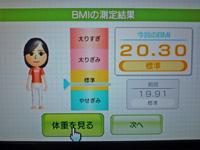 Wii Fit Plus 2011年10月19日のBMI 20.30