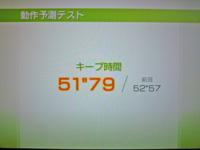 Wii Fit Plus 2011年10月19日のバランス年齢 29歳 動作予測テスト結果 51
