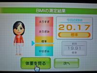 Wii Fit Plus 2011年10月23日のBMI 20.17