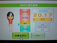 Wii Fit Plus 2011年10月31日のBMI 20.17