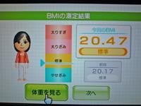 Wii Fit Plus 2011年11月1日のBMI 20.47