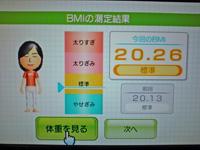 Wii Fit Plus 2011年11月10日のBMI 20.26