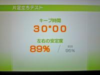 Wii Fit Plus 2011年11月10日のバランス年齢 20歳 片足立ちテスト結果 キープ時間30