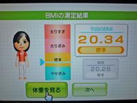 Wii Fit Plus 2011年11月15日のBMI 20.34