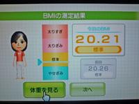 Wii Fit Plus 2011年11月20日のBMI 20.21