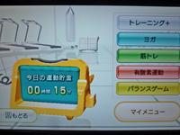 Wii Fit Plus 2011年11月24日の運動時間