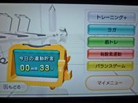 Wii Fit Plus 2011年11月25日の運動時間