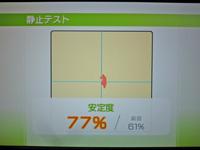 Wii Fit Plus 2011年12月03日のバランス年齢 24歳 静止テスト結果 安定度 77%