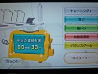 Wii Fit Plus 2011年12月05日の運動時間