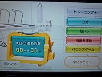 Wii Fit Plus 2011年12月08日の運動時間