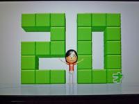 Wii Fit Plus 2011年12月08日のバランス年齢 20歳