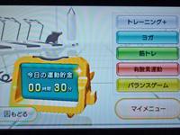 Wii Fit Plus 2011年12月09日の運動時間