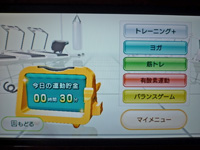 Wii Fit Plus 2011年12月10日の運動時間