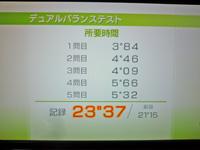 Wii Fit Plus 2011年12月13日のバランス年齢 28歳 デュアルバランステスト結果 所要時間 23