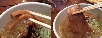 味噌つけ麺2