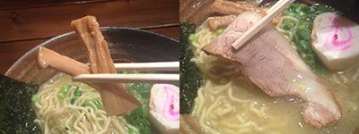 木蓮鶏白湯2
