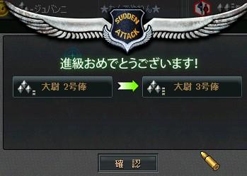 2010y05m12d_193950363.jpg