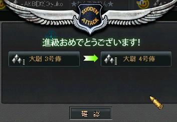 2010y05m17d_161036726.jpg