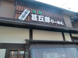 20101108005
