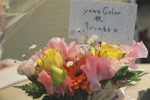 お花の差し入れ、ありがとうございます!