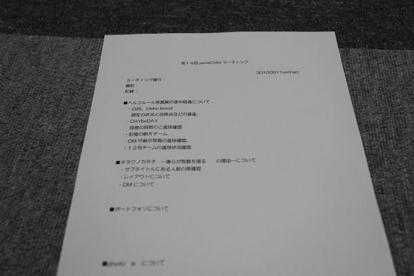 _MG_4236.jpg