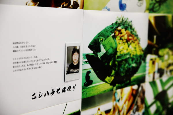 tomo20110215-04.jpg