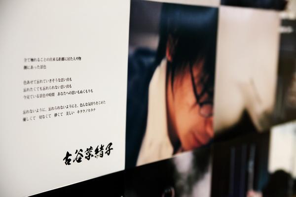 tomo20110215-09.jpg