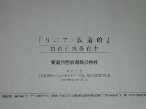 20110212424_convert_20110212205027.jpg