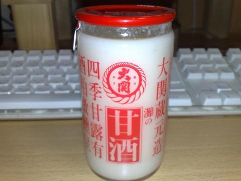 20110523865_convert_20110523181913.jpg