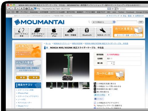スクリーンショット(2011-09-23 23.12.53)