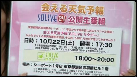 スクリーンショット(2011-10-17 21.54.15)