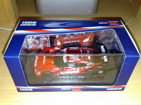 201111201491_convert_20111120104102.jpg