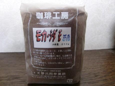 モカの豆が原産国から輸入ができなくなり、仕入れができない状況が続いております。