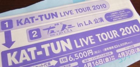 KAT-TUN  LIVE TOUR 2010
