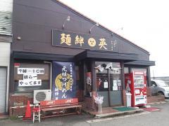 鮗コ諡瑚恭_convert_20131212163114