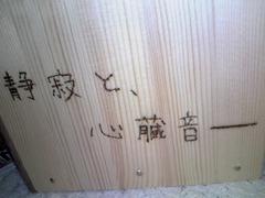 lxjdc7EGu8x9ZTD_20120215221925.jpg