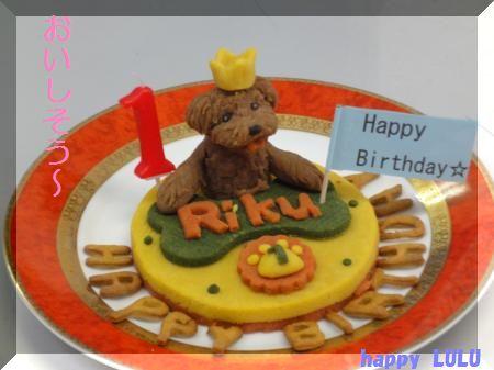0523+Birthday+002_convert_20100526094146.jpg