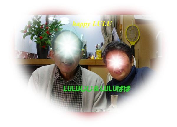 IMGP6345.jpg