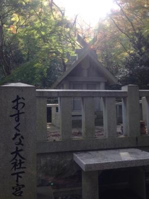 少彦名神社6