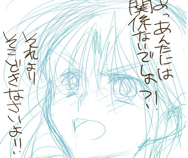 rana-manga002-blog.jpg