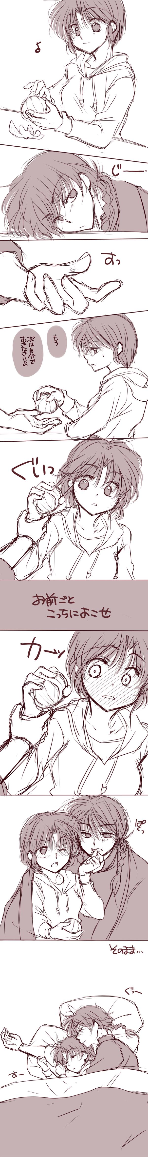 rana-manga004-2_20131222093808887.jpg
