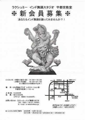 ラクシュミー-02