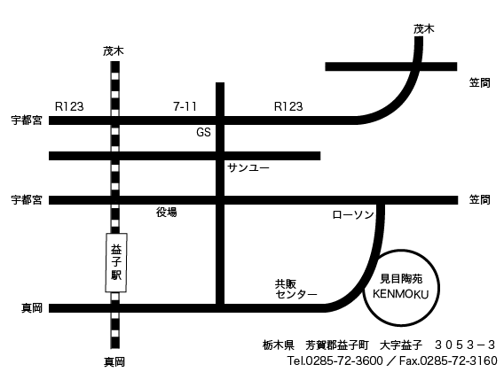 KENMOKU・MAP