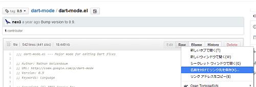 GitHub File Save