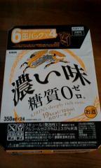 2011-0627-065019517.jpg